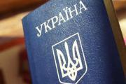 Внутренних паспортов в виде книжки больше не будет