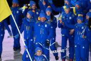 Украинским спортсменам запретили соревноваться в России